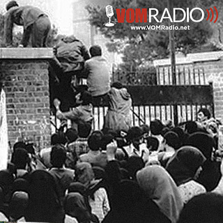 IRAN: On the Ground In Tehran During the Islamic Revolution