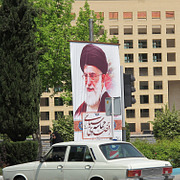 IRAN: God Himself Causing Revival